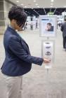 Hand Sanitizer & Ad Station
